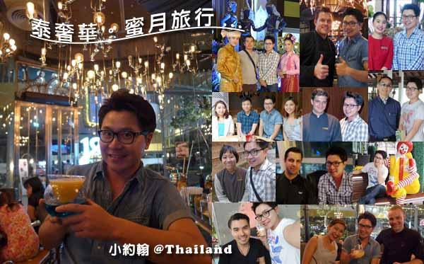 小約翰的泰國清邁曼谷-泰奢華蜜月旅行3