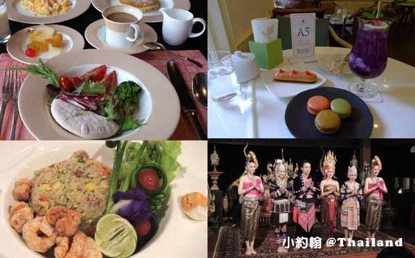 泰國清邁蜜月旅行清邁第一名飯店The Dhara Dhevi Hotel Chiang Mai餐點.jpg