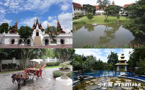 泰國清邁蜜月旅行清邁第一名飯店The Dhara Dhevi Hotel Chiang Mai.jpg