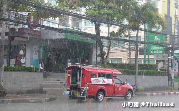 泰國清邁9月雨季