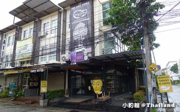 Mango Tango清邁芒果甜點店Nimman soi13巷2.jpg