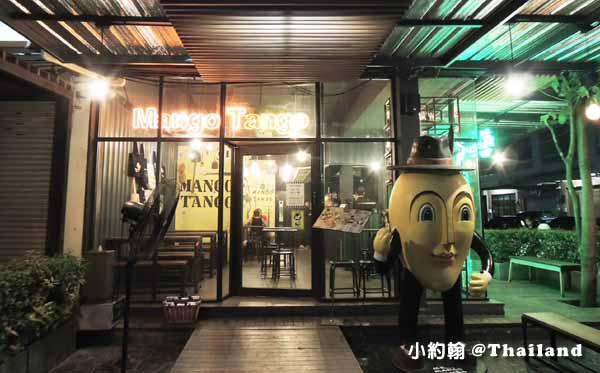Mango Tango清邁芒果甜點店Nimman soi13巷.jpg