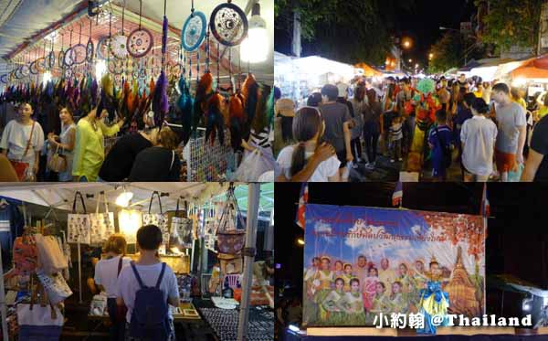 清邁蜜月旅行清邁週日古城夜市Sunday Walking Market.jpg