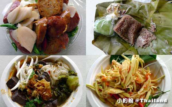 清邁蜜月旅行泰北香腸、豬血米線、香葉油飯、青芒果沙拉.jpg