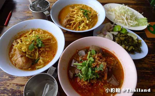 清邁Khao Soi Mae Sai美賽咖哩雞腿麵(泰北黃金麵)4.jpg