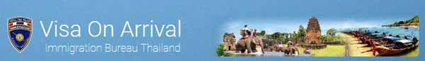 泰國移民局Online Visa on Arrival線上申請落地簽證2.jpg