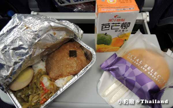 威航V Air搭乘經驗談,桃園場飛清邁+曼谷回台灣6.jpg