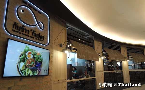 The EmQuartier曼谷The EM百貨城Phrom Phong10.jpg
