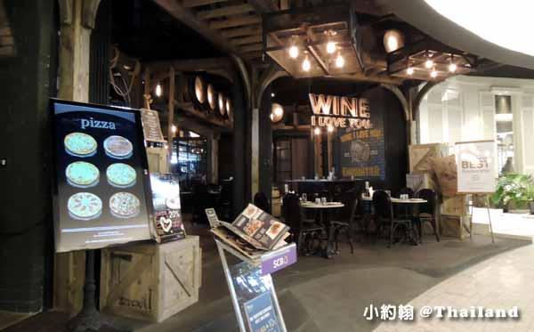 The EmQuartier曼谷The EM百貨城wine I love you