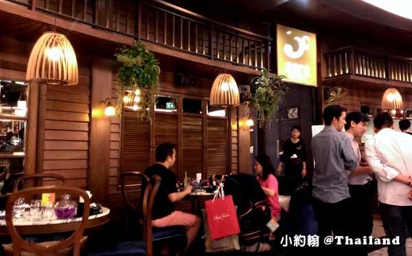 The EmQuartier曼谷The EM百貨城NARA泰式料理餐廳