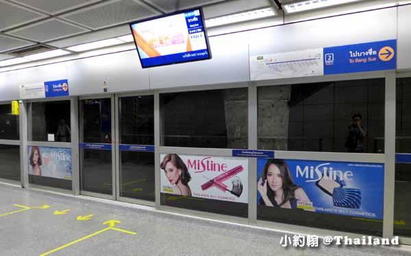 Mistine泰國第一名彩妝品牌,超模睫毛膏,眼線液,粉底1.jpg