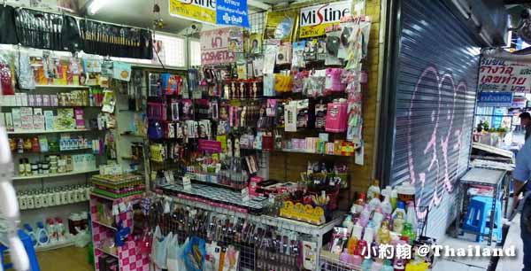 Mistine泰國第一名彩妝品牌,超模睫毛膏,眼線液,粉底7.jpg