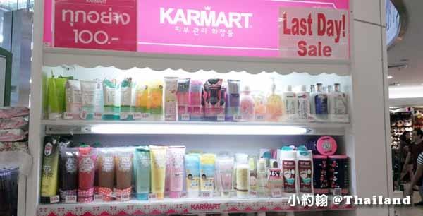 Karmart泰國品牌韓國製造的Snail蝸牛霜保養品.jpg