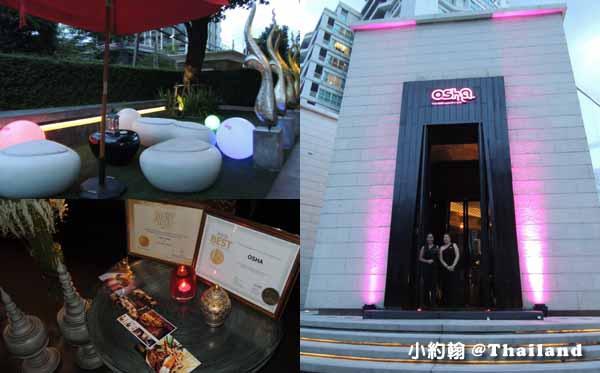 泰國曼谷OSHA Bangkok曼谷歐沙泰式時尚料理餐廳2.jpg