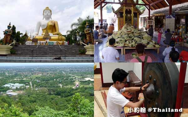 清邁Wat Phra That Doi Kham來康寺Temple of the Golden Mountain