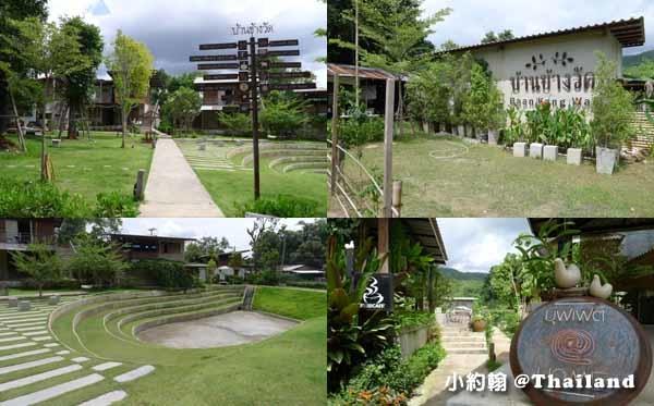 清邁Bann Kang Wat 班康瓦文創社區