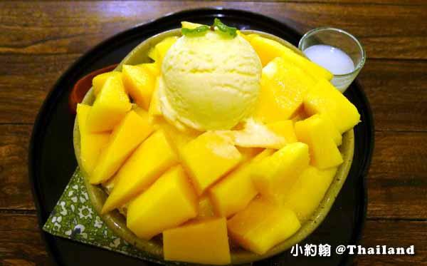 清邁Move On Chiangmai旅行社與板本家手工冰淇淋咖啡店4.jpg