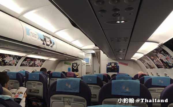 威航V Air搭乘經驗談,桃園場飛清邁+曼谷回台灣1