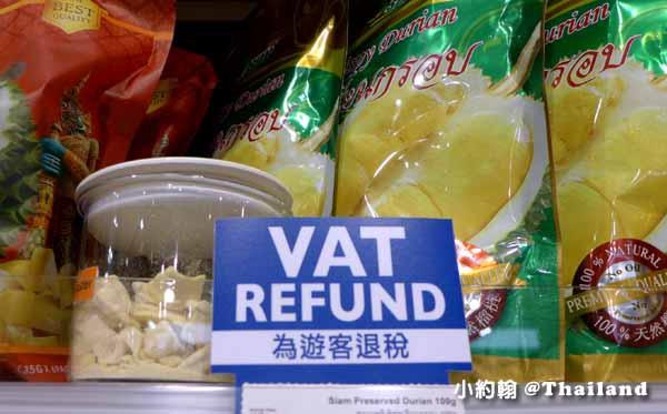曼谷Eathai超市泰國必買商品大集合-退稅Refund For Tourists.jpg