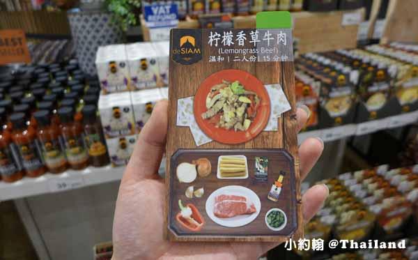 曼谷Eathai超市泰國必買商品大集合Central Embassy調味包3.jpg