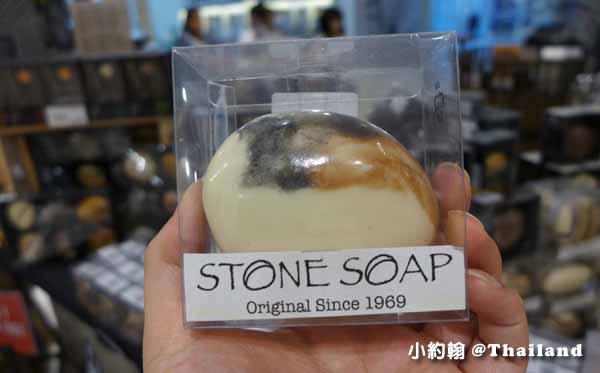 曼谷Eathai超市泰國必買商品大集合Central Embassy 石頭肥皂.jpg