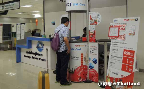 清邁機場申辦泰國SIM卡手機上網,搭計程車或小巴到飯店說明.jpg