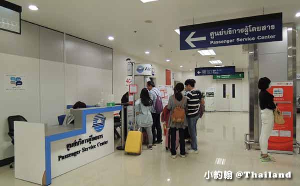 清邁機場申辦泰國SIM卡手機上網,搭計程車或小巴到飯店說明3.jpg