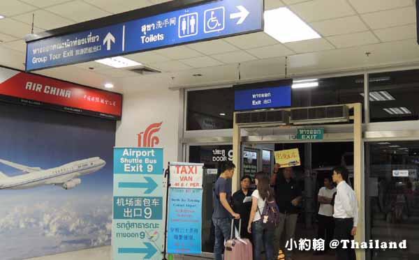 清邁機場申辦泰國SIM卡手機上網,搭計程車或小巴到飯店說明7.jpg