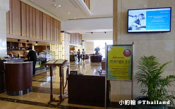 曼谷捷運Chit Lom站Mango 99午餐469元吃到飽餐廳@Arnoma Hotel.jpg