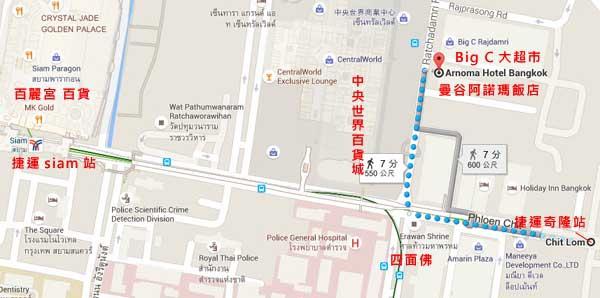 曼谷捷運Chit Lom站Mango 99 Arnoma Hotel MAP.jpg