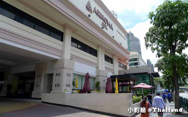 Arnoma Grand Bangkok Hotel曼谷阿諾瑪飯店 外觀.jpg