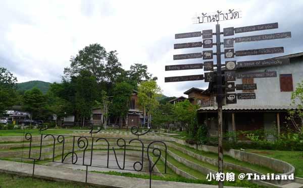 清邁文青Bann Kang Wat 班康瓦文創社區.jpg