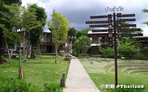 清邁文青Bann Kang Wat 班康瓦文創社區3.jpg