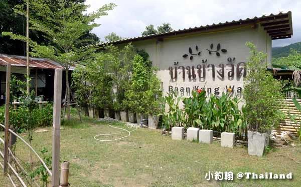 清邁文青Baan Kang Wat 班康瓦文創社區5.jpg