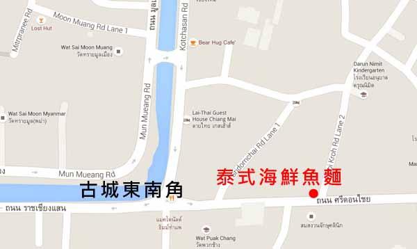 泰式海鮮魚麵-清邁古城東南角@Loi Kroh Rd Lane 2 map.jpg