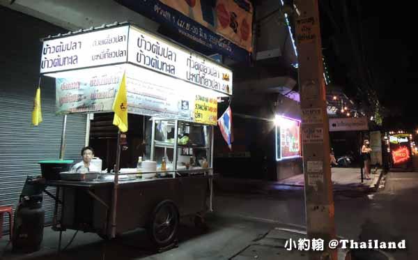 泰式海鮮魚麵-清邁古城東南角@Loi Kroh Rd Lane 2-1.jpg