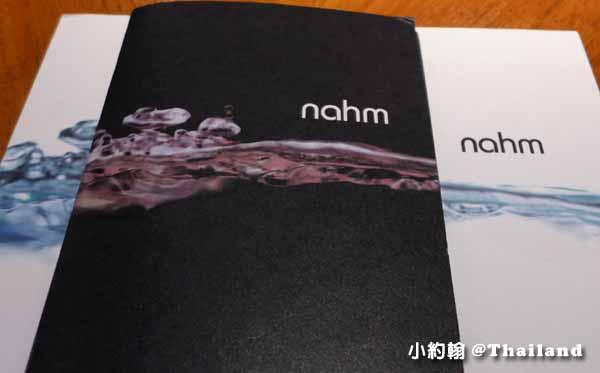 Nahm第一名的泰式料理餐廳Metropolitan Bangkok菜單.jpg