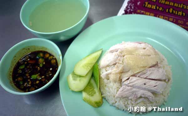 曼谷水門海南雞飯Kaiton Pratunam