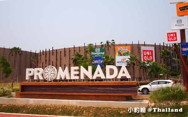 Promenada Resort Mall Chiang Mai清邁漫步度假村飯店百貨.jpg