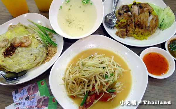 清邁必買必吃Big C Extra Chiang Mai大超市美食街2.jpg