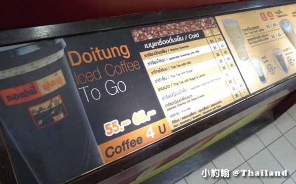 清邁必買必吃Big C Extra Chiang Mai大超市美食街Caffee4U Doitung清萊2.jpg