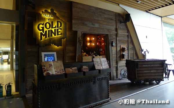 Groove@CentralWorld曼谷酒吧餐廳廣場Tales of Gold MineTales of Gold Mine.jpg