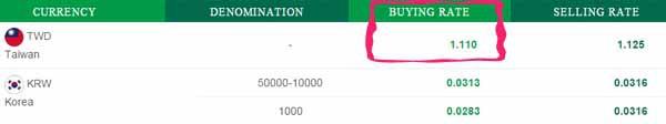 泰國綠色 Super Rich-參考匯率.jpg