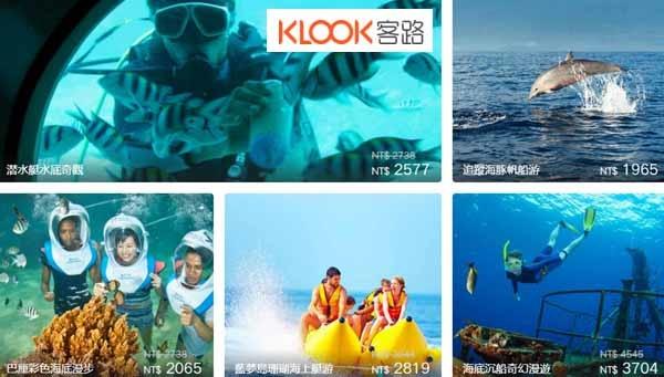 峇里島飯店Bali  客路旅行 - Klook線上購買一日遊行程
