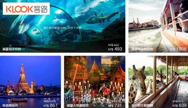 曼谷一日遊Klook線上購買一日遊行程