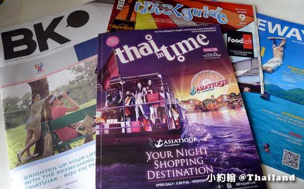 曼谷SPA按摩店,泰式餐廳折價券,就在Thai in Time免費旅遊誌@泰友營.jpg
