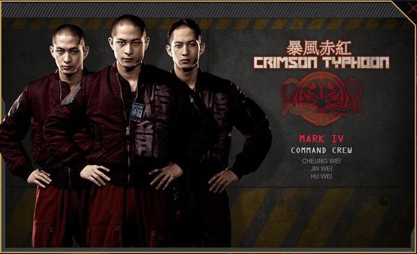 Luu Brothers環太平洋裡劉氏兄弟三胞胎 環太平洋 赤紅風暴