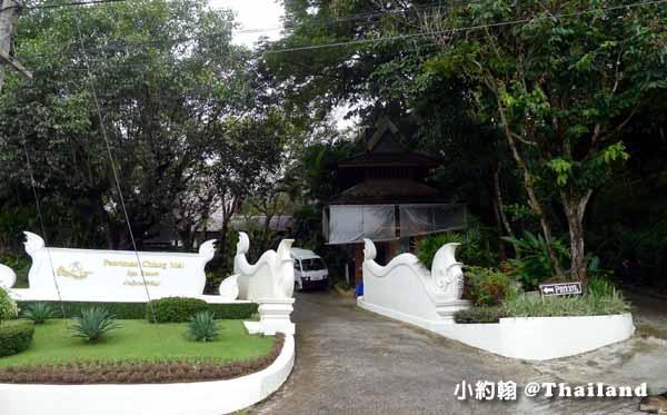 Panviman Chiang Mai Spa Resort清邁高山天堂Spa度假村飯店.jpg