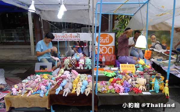 清邁週六夜市Wualai Road Saturday Night Market20.jpg