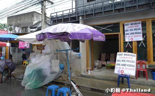 清邁週六夜市Wualai Road Saturday Night Market露天按摩小店